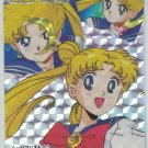 Sailor Moon PP 2 Prism Card #49