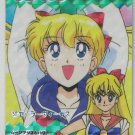Sailor Moon PP 2 Prism Card #50