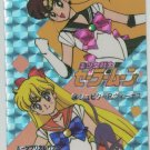 Sailor Moon PP 2 Prism Card #54