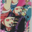Sailor Moon PP 3 Prism Card #93