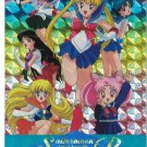 Sailor Moon PP 5 Prism Card 220