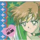 Sailor Moon Stars mini PP card 19