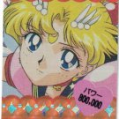 Sailor Moon Stars mini PP Prism card 9