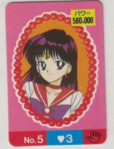 Sailor Moon S mini PP card 5