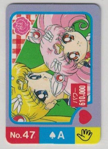 Sailor Moon S mini PP card 47