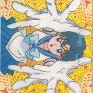 Sailor Moon Card #7 Banpresto Set 1 Sailor Mercury