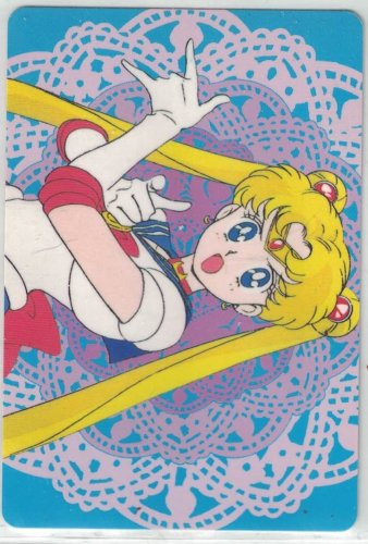 Sailor Moon Card #10 Banpresto Set 1