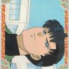 Sailor Moon Card #18 Banpresto Set 1