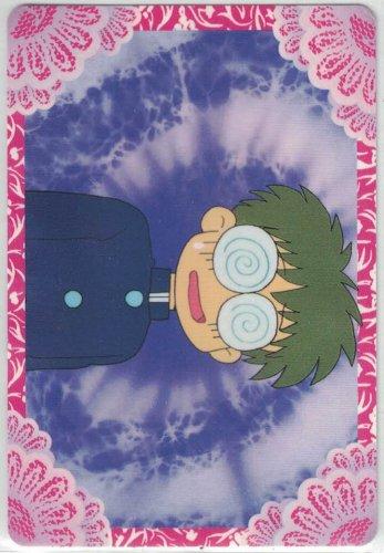 Sailor Moon Card #24 Banpresto Set 1