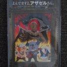 Brand NEW | Yondemasuyo, Azazel-san OVA | Region 2 |  Japanese DVD