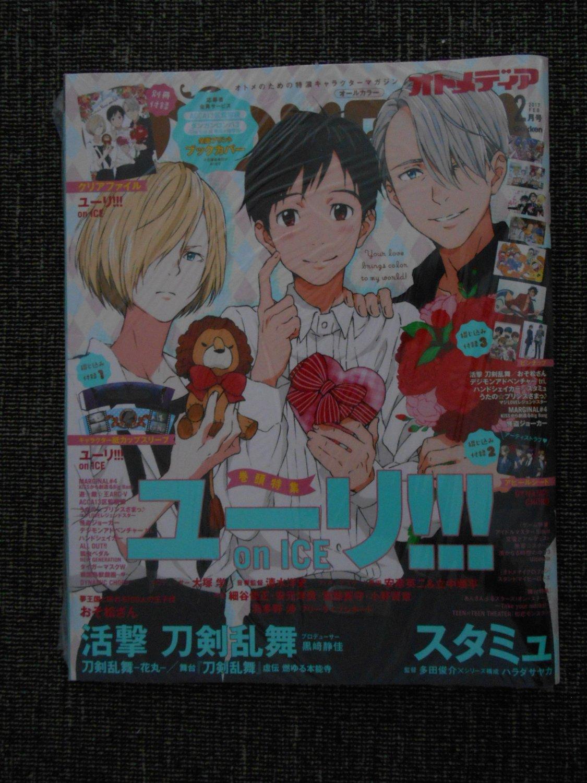 Otomedia February 2017 - Anime Magazine - Yuri!!! on Ice clear file Brand NEW | Japanese Magazine