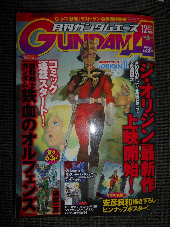 Gundam Ace December 2015 - Manga Magazine - Mobile Suit Gundam: Char's Counterattack - Used
