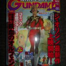 Gundam Ace December 2015 - Manga Magazine - Mobile Suit Gundam: Char's Counterattack - Used