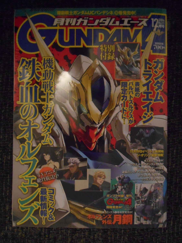 Gundam Ace December 2016 - Manga Magazine - Gundam Try Age - Iron-Blooded Orphans - New