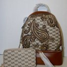 NWT Michael Kors Rhea Medium Leather Paisley STUDIO HERITAGE Backpack & Wristlet