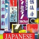 Teach Yourself Japanese : A Complete Course for Beginners by S. Kaiser and H....