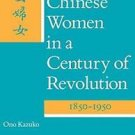 Chinese Women in a Century of Revolution, 1850-1950 by Kazuko Ono (1988,...