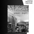 Study Guide with Student Solutions Manual, Volume 1 for Serway/Jewett's...