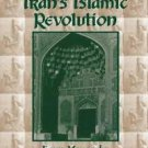 Making of Iran's Islamic Revolution Vol. 2 : From Monarchy to Islamic...