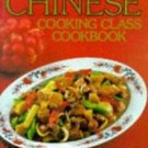 Chinese Cooking Class Cookbook No. 1 by Australian Women's Weekly Staff...
