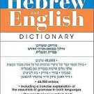 The New Bantam-Megiddo Hebrew and English Dictionary, Revised by Edward A....