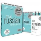 A Hodder Education Publication: Total Russian: Revised (Learn Russian with the M