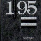 1995 James E Chase Middle School Charger Yearbook Spokane Washington