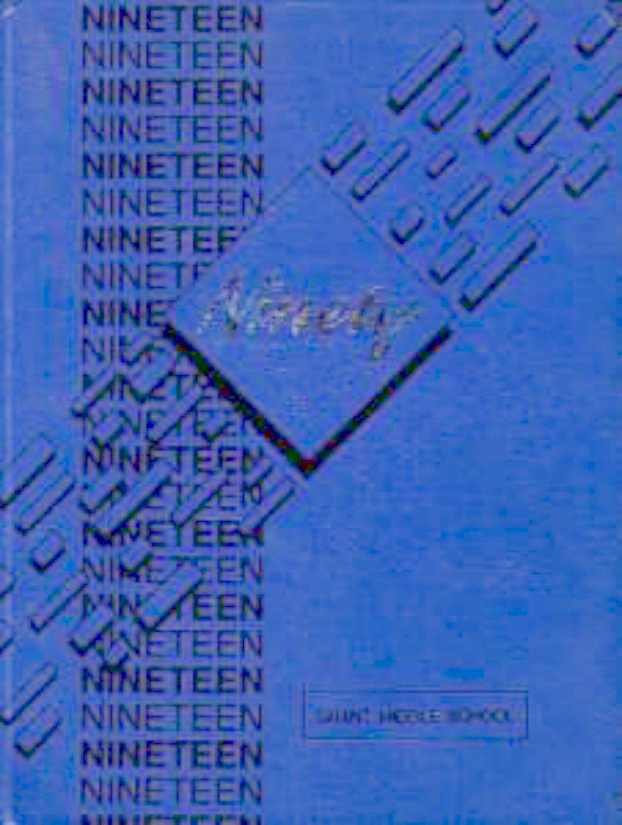 1990 Grant Middle School Yearbook Escondido California