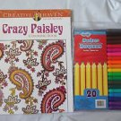 Coloring Book and Markers Crazy Paisley With Fine Markers Dover  Free Shipping