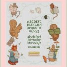 Cross-Stitch Embroidery Color Pattern with DMC codes - Peter Rabbit Sampler #2