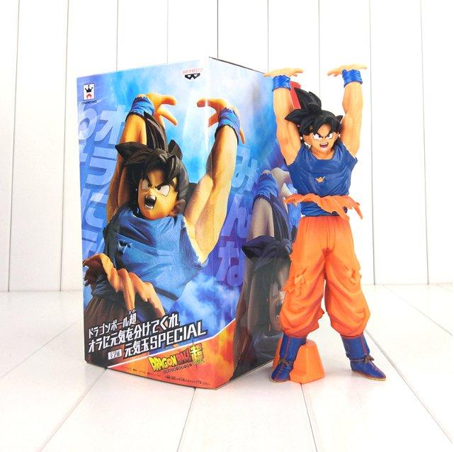 24cm Son Goku Spirite Bomb Gokou Genkidama Figure Toy Anime with box (Style A)