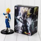 20cm Anime Dragon Ball Z Figure Toy Vegeta Banpresto Cool Model Doll (box)
