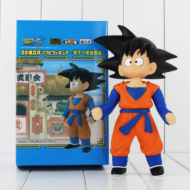 20cm Anime Dragon Ball Tenkaichi Budokai Son Goten with box