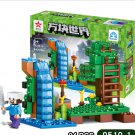 Minecraft Blocks Sword Espada Models Figures Building Blocks (Box 1)