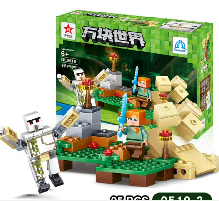 Minecraft Blocks Sword Espada Models Figures Building Blocks (Box 3)