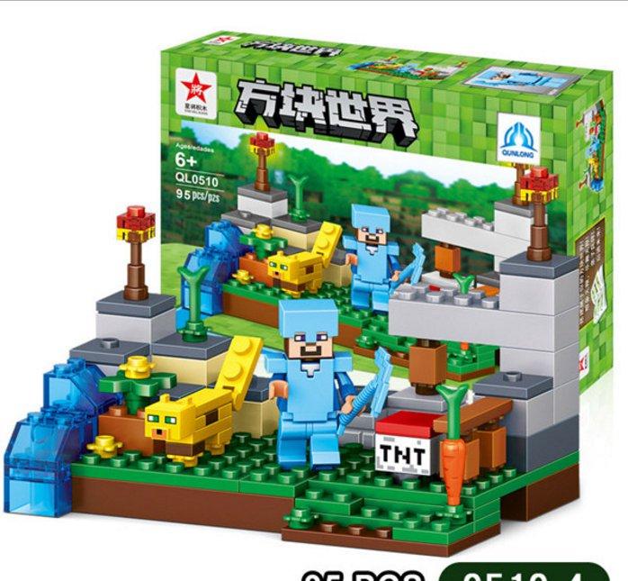 Minecraft Blocks Sword Espada Models Figures Building Blocks (Box 4)