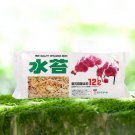 12L Sphagnum Moss Moisturizing Nutrition Organic Fertilizer