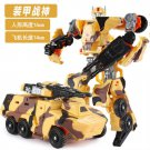 19cm New Arrival Big Classic Transformation Plastic Robot Cars Action Toy (7)