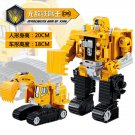 17.5cm New Arrival Classic luckyted excavator Transformation Robot Cars Action Toy (5)