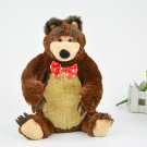 26CM Mashae Bear Musical Doll Soft Kids Toys Electronic Pet Plush Stuffed Toy Music