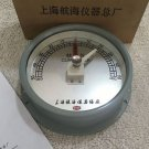 Shanghai Marine Positioning Clinometer Type QD-50. Made In China