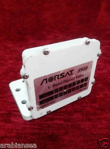 Norsat 8900 Digital C-Band LNB Made In Japan Noise Fig: 15 Gain db