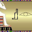 Osiris Papyrus Print