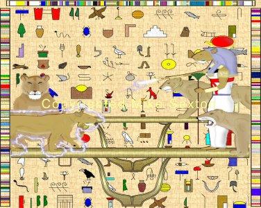 Sekhmet Papyrus Print