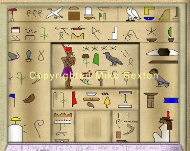 Egyptian False Door Print