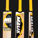 Mb Bubber Sher Cricket Bat Grade A English Willow Weight Range 2.8 lbs With free Grip+Protector