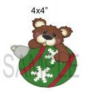 Christmas Ornament Bear -  Printed Paper Piece