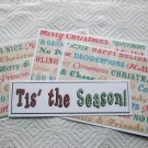 Tis The Season - 4pc Mat Set
