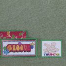 Groovy - 5 piece mat set