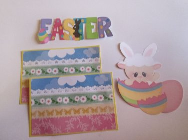 Easter Lamb 1 - Printed Piece/Title & Mats set
